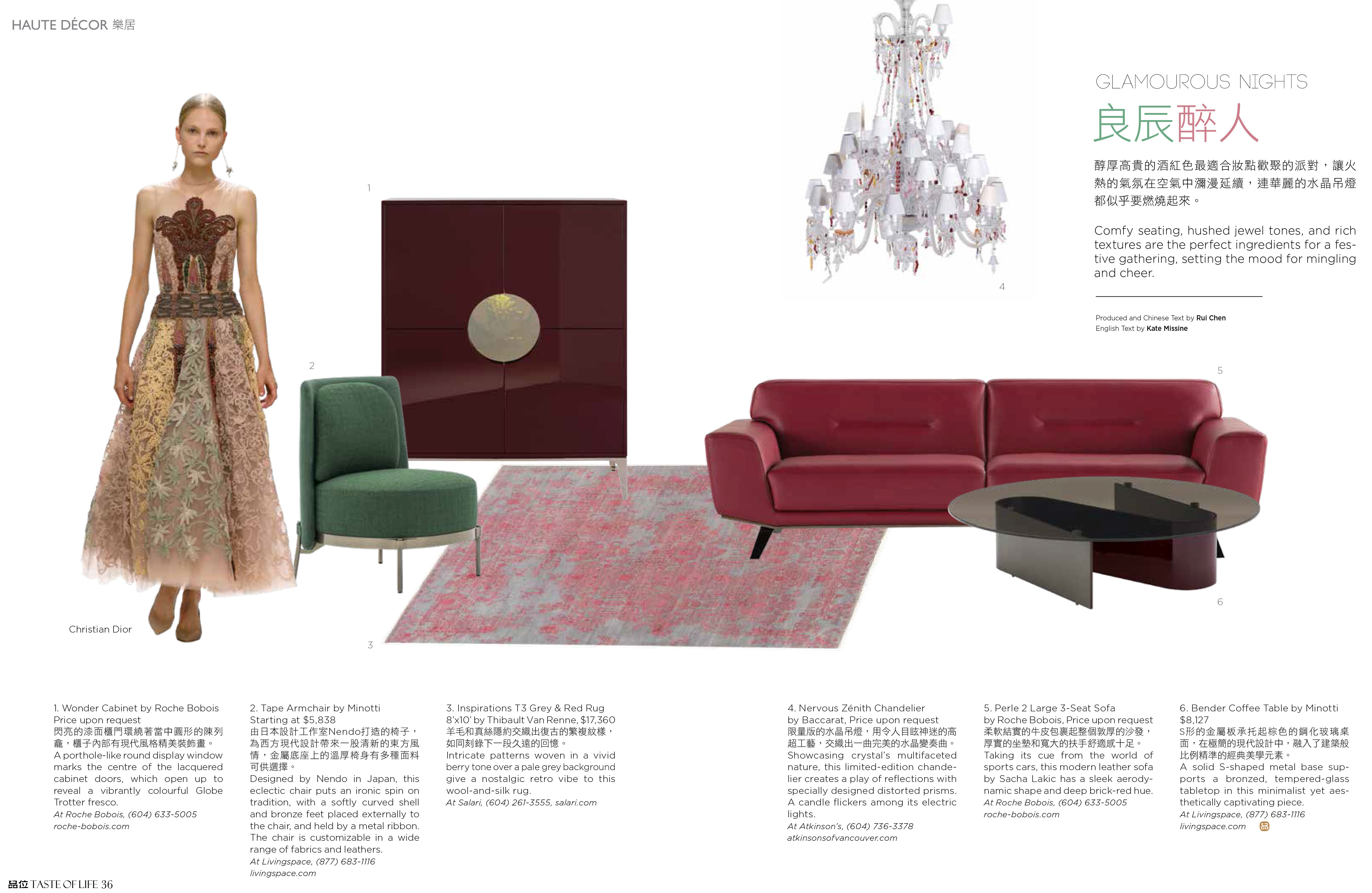 Carpet featured – Inspiration T3 Grey and Red by Thibault Van Renne in 8'x10′